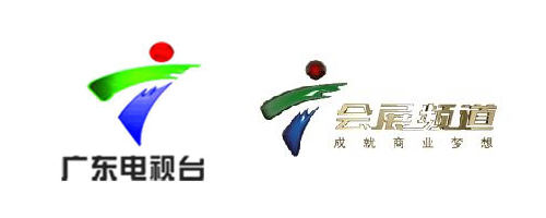 """广东电视台·会展频道与""""中国高端生活方式博览会"""""""